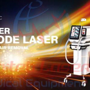 فیبر نوری دایود,دایودلیزر,لیزر,دستگاه لیزر,پالس بلند,1064,نانومتر ,1064نانومتر,ان دیاگ,قیمت لیزر,قیمت,لیزر دایود,قیمت دستگاه لیزر,بهترین لیزر دایود,بهترین دایود,بهترین لیزر,پالس بلند,عکس,عکس لیزر,عکس لیزر دایود,جدیدترین,جدیدترین لیزر دایود,جدیدترین دستگاه لیزر دایود, یانی طب لیزر