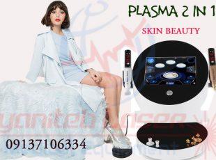 پلاسما 2 در 1 پلاسماجت plasma یانی طب لیزر